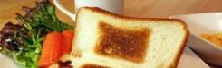 sevilla-ontbijt-tostada